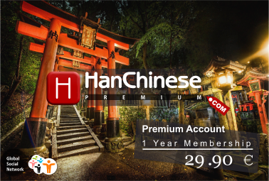 HanChinesePremium.com